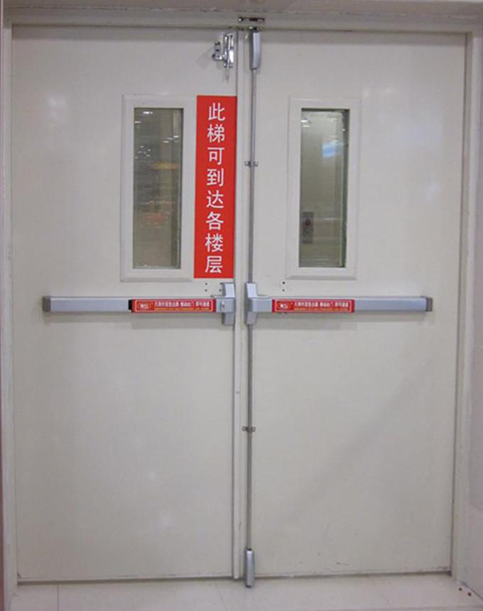 广东固盾钢质防火门厂家生产钢质双开防火门带玻璃有报告
